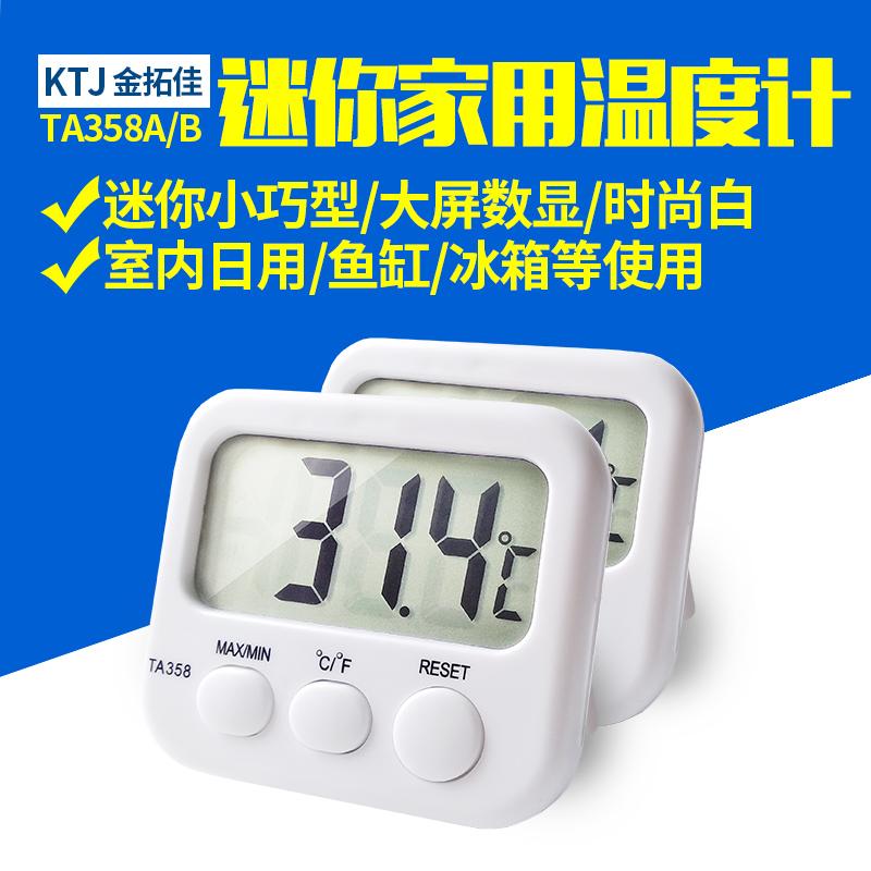 Электронные измерители температуры и влажности Артикул 579396960198