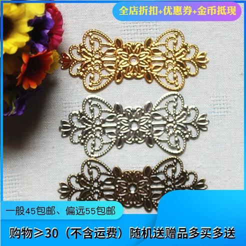 Antique Style Hand DIY step rocking Cosplay hairpin headdress material butterfly metal piece hair accessories