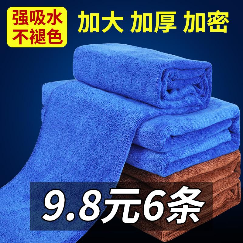 加厚洗车毛巾车用吸水擦车布不掉毛