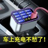 车载充电器双USB双点烟器转换插头   券后5.8元起包邮