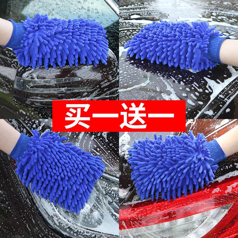 洗车手套不伤漆面熊掌抹布雪尼尔
