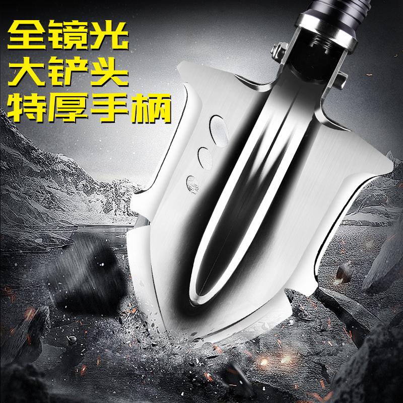 Инженерная лопата наружной военной лопаты Германия марганцевая сталь коммандос китайские солдаты могут со складыванием Утюг многофункциональный