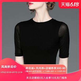 t恤新款 短袖 半袖 修身 百搭 网纱上衣女夏装 打底衫 气质显瘦弹力薄款