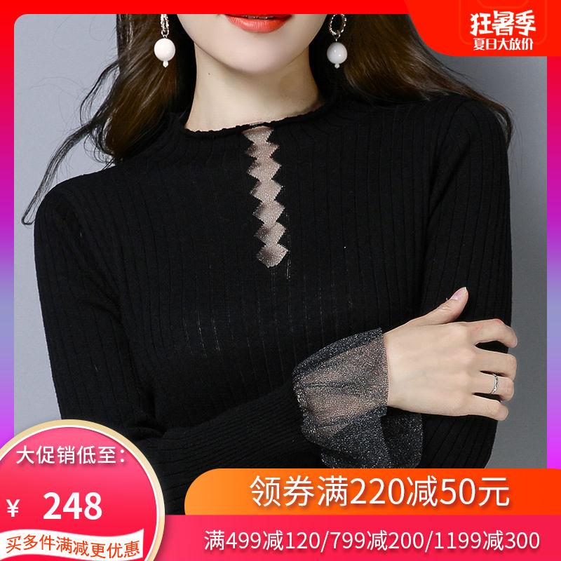 秋装新款气质高领打底衫女早秋套头针织纯色长袖洋气喇叭袖上衣女