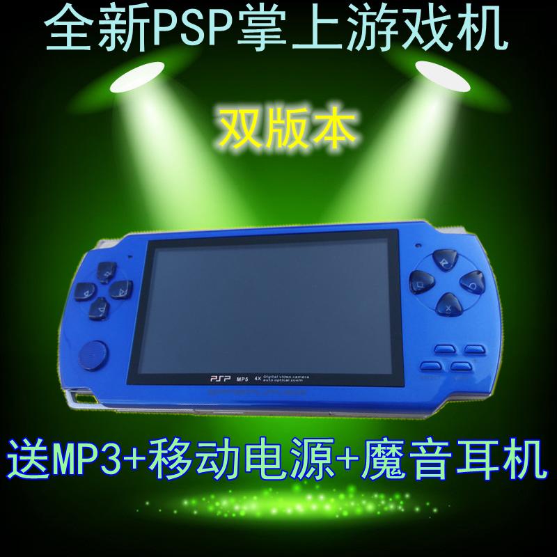 热销0件假一赔十全新PSP3000游戏机 mp5高清触摸屏4.3寸 MP4播放器掌上儿童爆卖贰