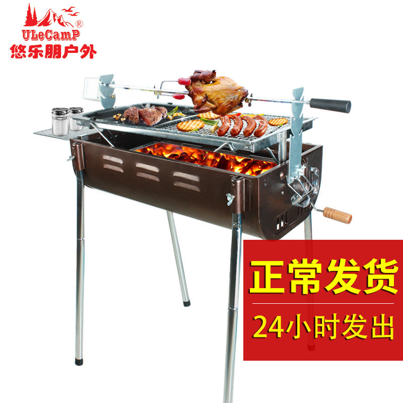 Large barbecue oven outdoor portable full set of household more than 5 people thick charcoal BBQ Tools charcoal grill