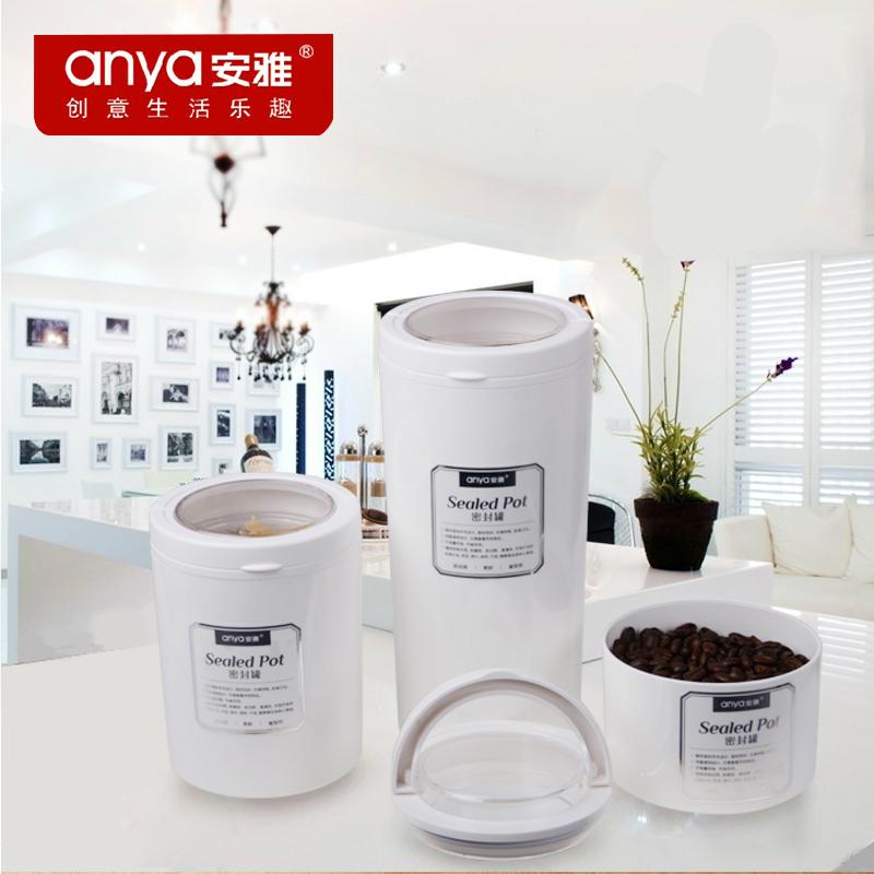新品安雅奶粉罐便攜 防潮密封罐有蓋密封雜糧儲物罐咖啡儲存盒
