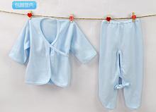 新款宝宝纯棉内衣婴童护脐内衣裤睡衣宝宝春秋系带和尚服套装
