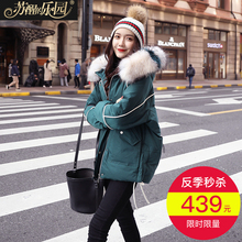 Female Down Short Style 2018 New Winter Fashion White Duck Down Bread Eastern Gate Loose Lady Korean Style