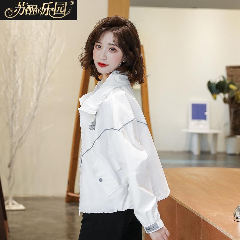 白色外套女2020新款春秋韩版休闲短款夏季薄款运动风防晒衫防晒衣图片