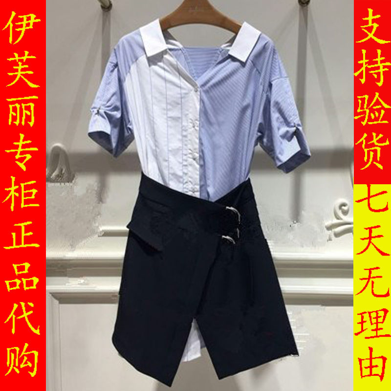 The authentic fall 2018 shirt collar fake two piece striped dress from Evely counter 1187290511