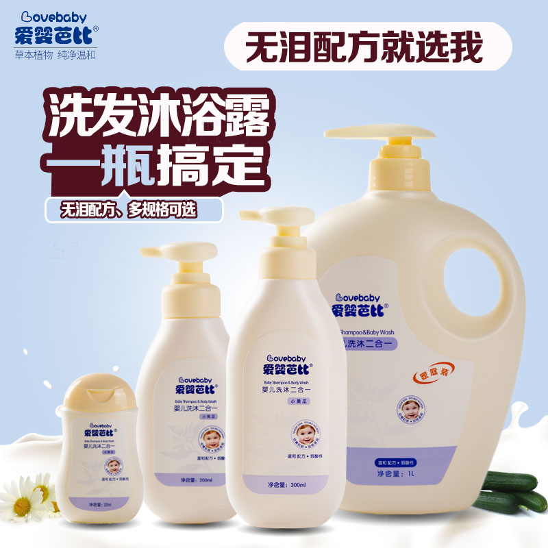 Baby friendly Barbie baby shampoo and Shower Gel 2 in 1 baby no tears lotion 1L Family Pack