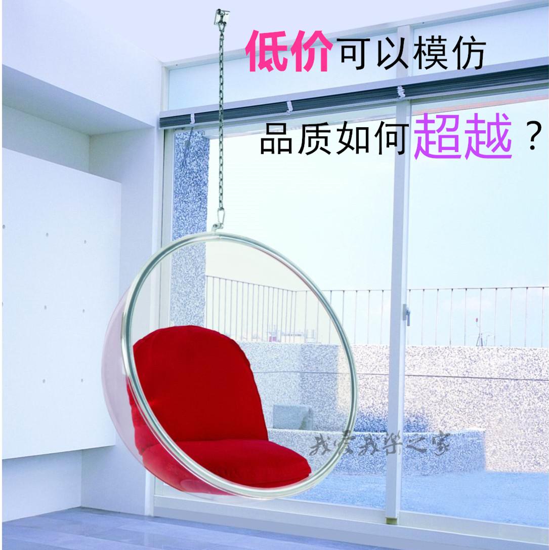 Случайный вешать лампа пузырь стул вешать стул корзина космическое пространство кабина полушарие стул акрил прозрачный качели Bubble Chair