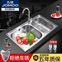 九牧304不锈钢水槽套餐加厚洗碗池厨房家用洗菜盆双槽水盆水池