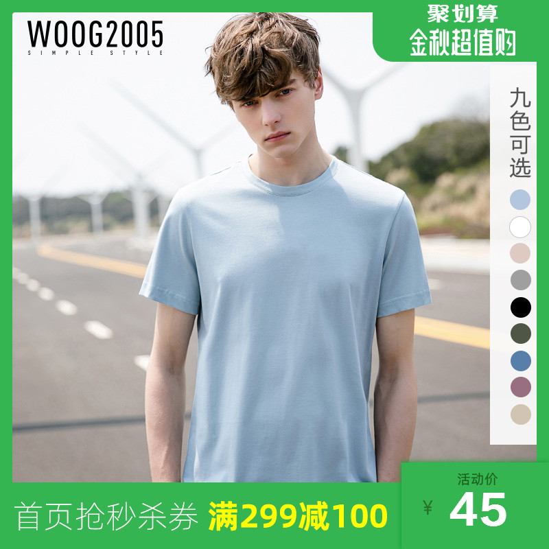 woog2005纯色短袖t恤男2019打底衫限5000张券
