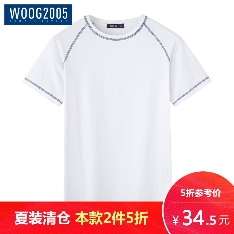 WOOG2005白色插肩袖t恤男 2018夏季新款圆领简约体恤男士纯色短袖