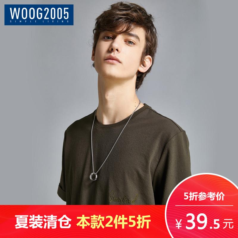 WOOG2005男士宽松圆领短袖t恤 2018夏季简约刺绣潮流纯色体恤衫男