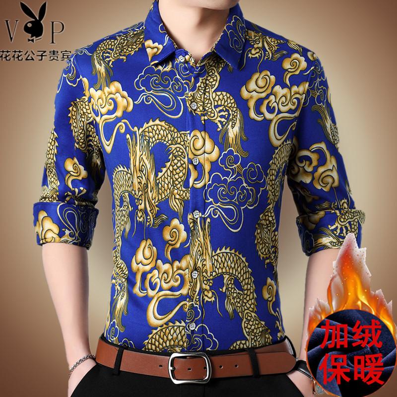 冬季加绒加厚保暖长袖花衬衫男士中国风龙纹图案印花衬衣中年爸爸