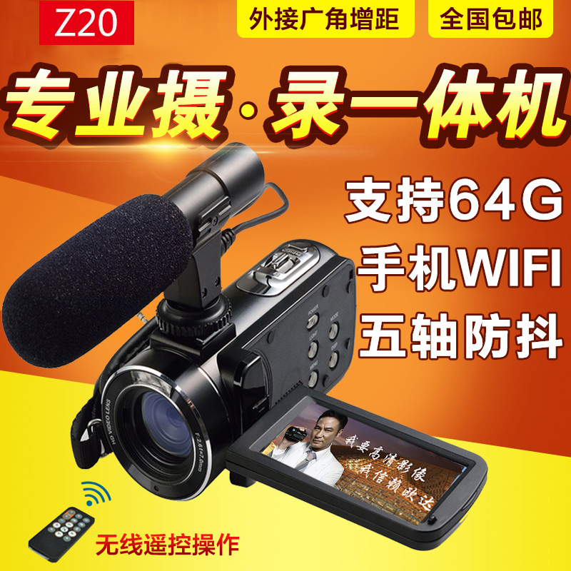 Ordro / ODA z20 digital camera HD home professional DV camera wedding video tape microphone