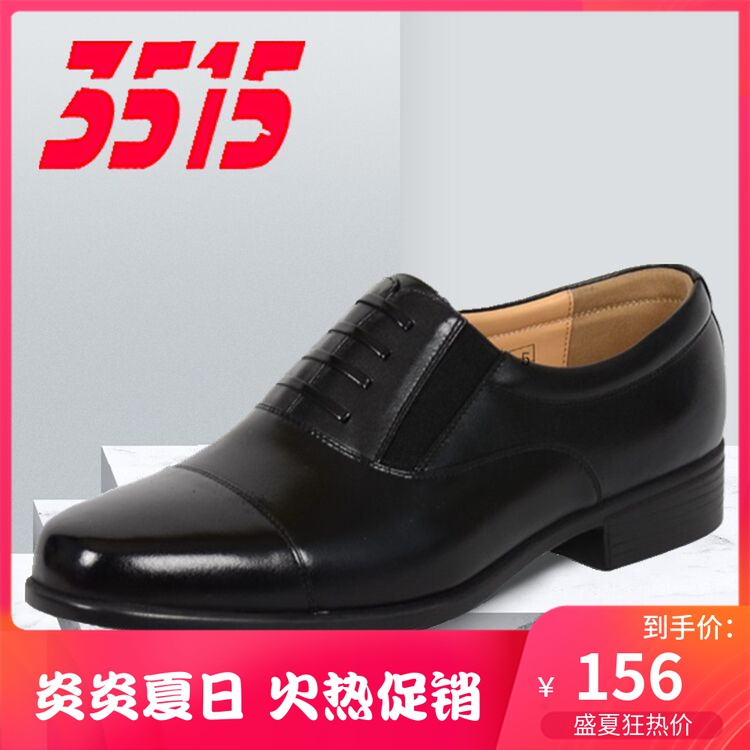 3515 strong genuine spring and summer three joint leather shoes leather business formal sandals mens breathable low helper work shoes
