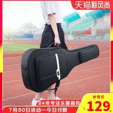 jinchuan木吉他包41寸40民谣古典36寸38琴包加厚吉他背包通用袋套