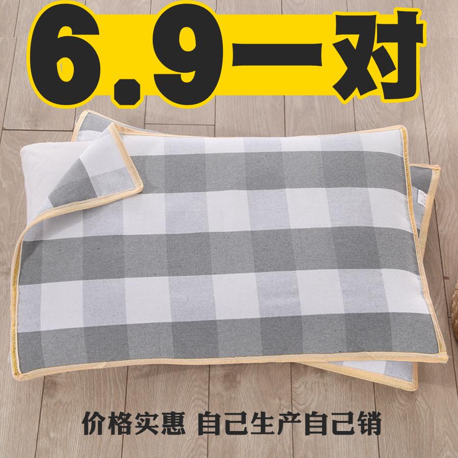 老粗布枕巾加厚加密加大涤棉枕巾枕头巾特价单人学生宿舍一对包邮