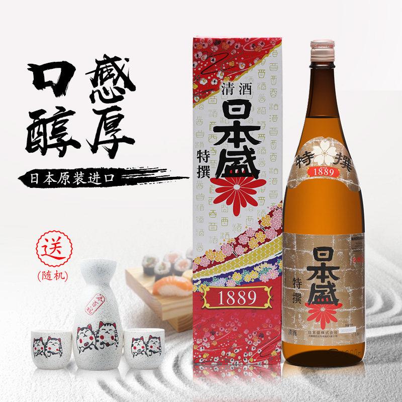 日本清酒米酒1.8L日本盛特撰本酿造清酒江秀日本原装进口洋酒