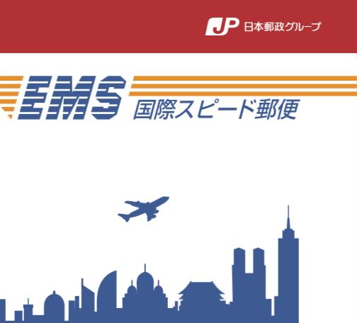 日本代拍 代付 代邮