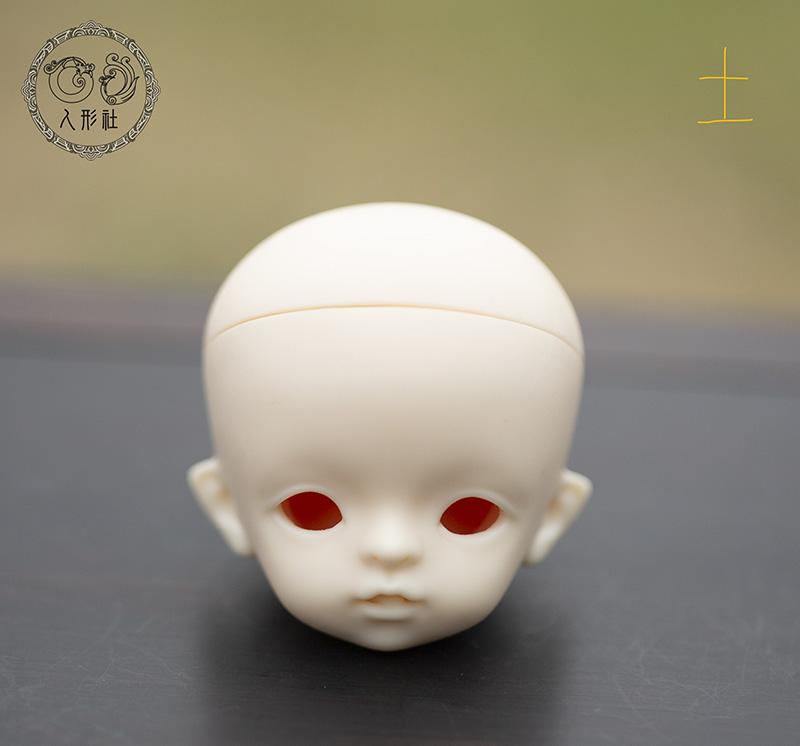 Od humanoid society five element babys Tuwa