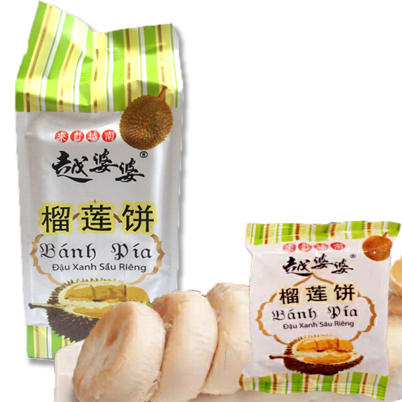 Genuine durian cake 300g imported from Vietnam