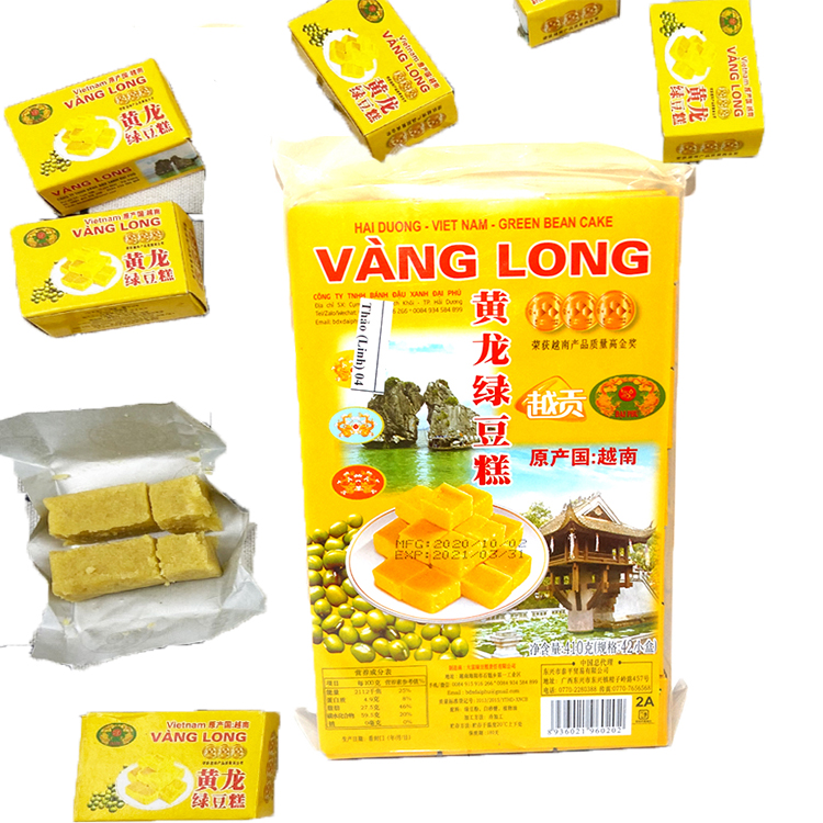 Imported Vietnam Huanglong mung bean cake 410g * 2 boxes of traditional handmade cakes mung bean cake specialty snacks package