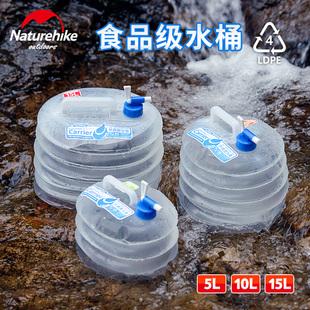 户外水桶带龙头大容量便携式折叠水桶储水袋饮用纯净水桶车载水桶品牌