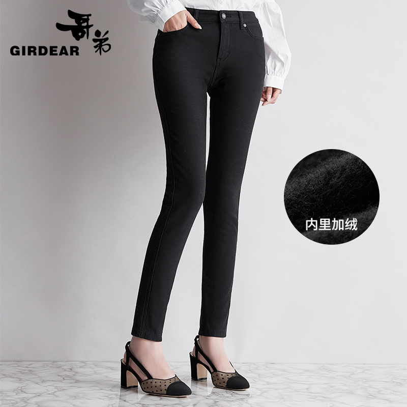 Brother 2020 winter new versatile slim Leggings black Plush jeans women's tight casual pants