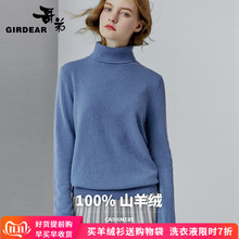 New 100% pure cashmere sweater and high collar sweater knitted sweater A300340