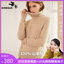 Full Cashmere Brother New 100% Pure Cashmere Sweater Woman Knitted Sweater Bottom Sweater High Collar in Autumn and Winter of 2019