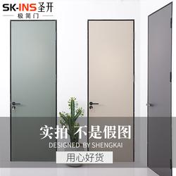 圣开铝木门卧室门极简门窄边生态门