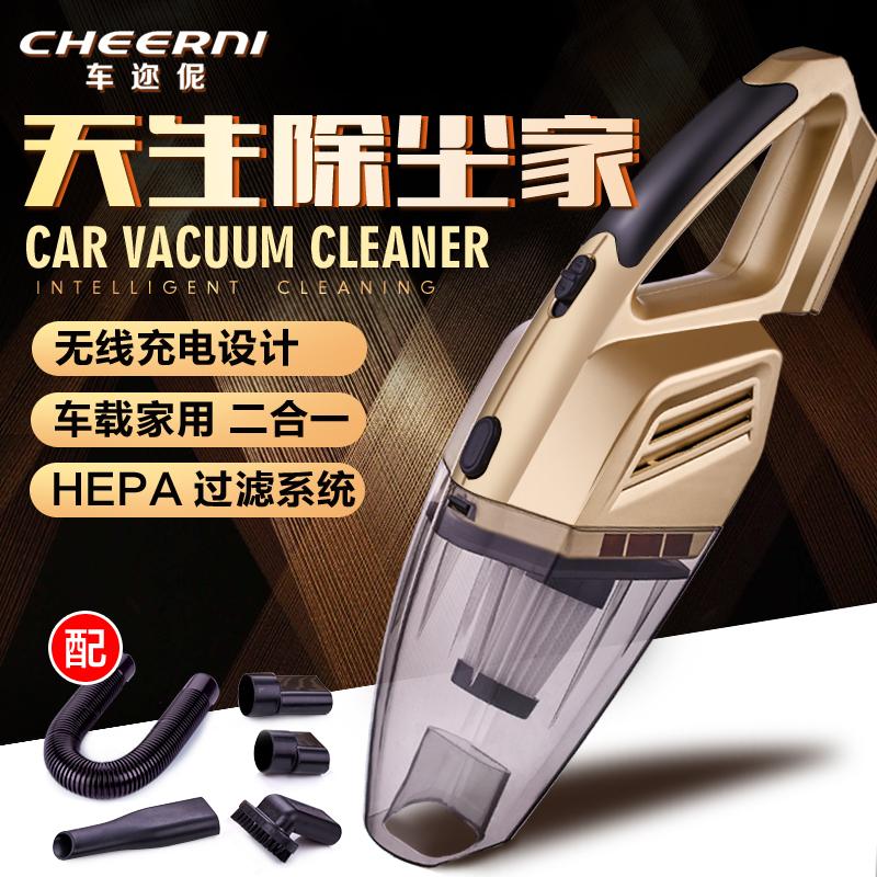 无线车载吸尘器手持式汽车辆车用家用两用大功率小型充电吸尘器嚣