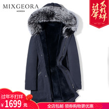 2018 New Style Overcoming Leather Coat Haining Middle-long Silver Fox Fur-collar Nick Clothes Winter Fur Coat Men
