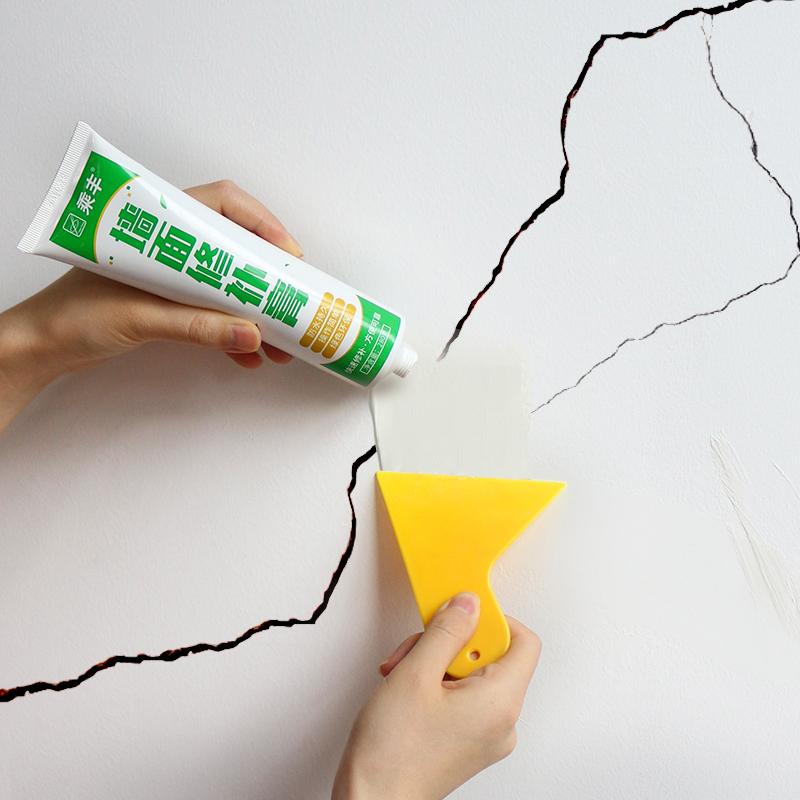 买2发3墙面修补翻新白色防水防霉补墙膏美缝剂墙壁裂缝修复清洁剂