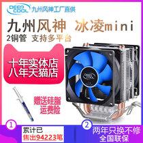 老式台式机风扇P4inter风扇CPU针478散热器CPUA73酷冷至尊