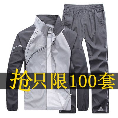 Special price mens and womens spring and autumn long sleeve sportswear suit middle aged and elderly coat summer casual wear couple outdoor school uniform large