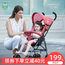 好孩子旗下小龙哈彼婴儿推车超轻便四季简易可折叠便携式宝宝伞车
