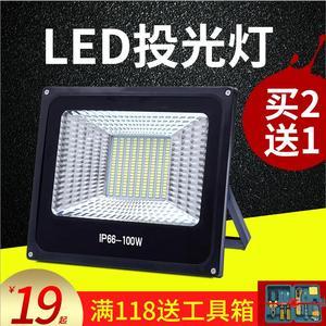 led投光灯室外灯照明庭院工厂房泛光灯射灯户外灯防水100w广告灯