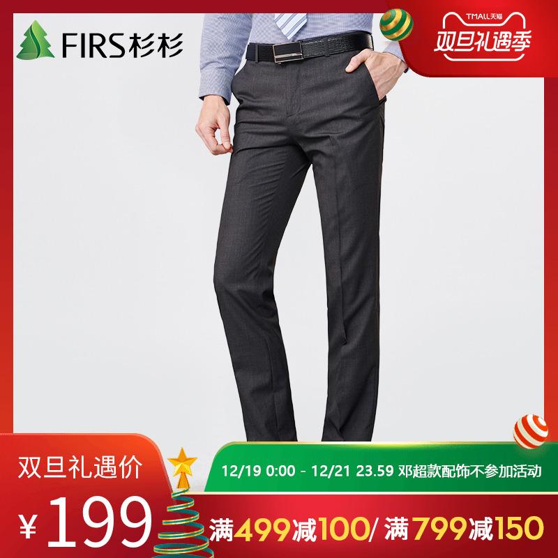 杉杉秋冬季男士免烫西裤修身商务休闲正装西服裤直筒黑色长裤子