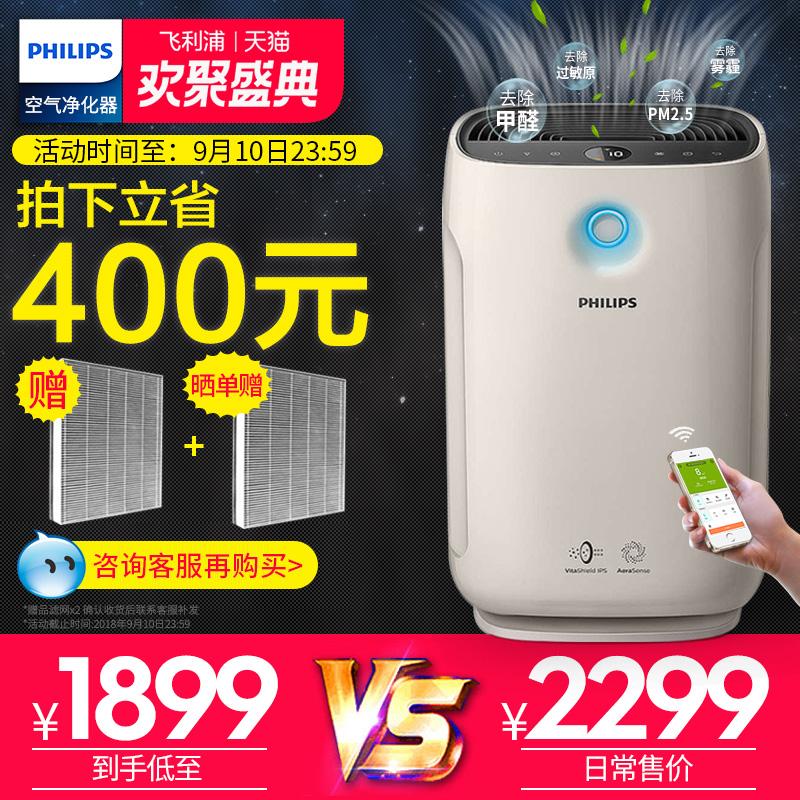 飞利浦空气净化器AC2890智能家用客厅卧室除甲醛雾霾烟尘除细菌