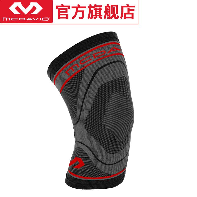 迈克达威护膝运动篮球羽毛球装备专业男女跑步半月板损伤防护保暖(非品牌)