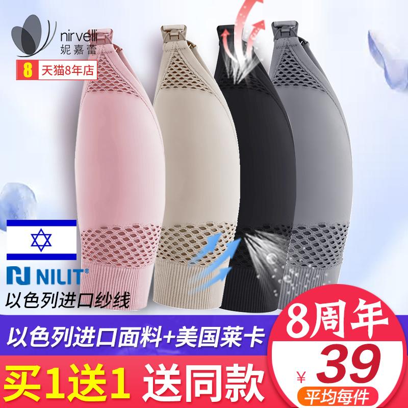 哺乳文胸喂奶防下垂聚拢有型孕妇内衣胸罩怀孕期夏季超薄款大码浦