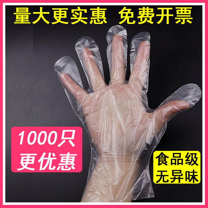 プラスチック手袋の厚い使い捨てのpe透明フィルム食品ザリガニレストラン美容家事台所衛生