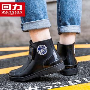回力雨鞋男士短筒防滑水鞋低帮胶鞋洗车水靴时尚防水工作鞋雨靴男