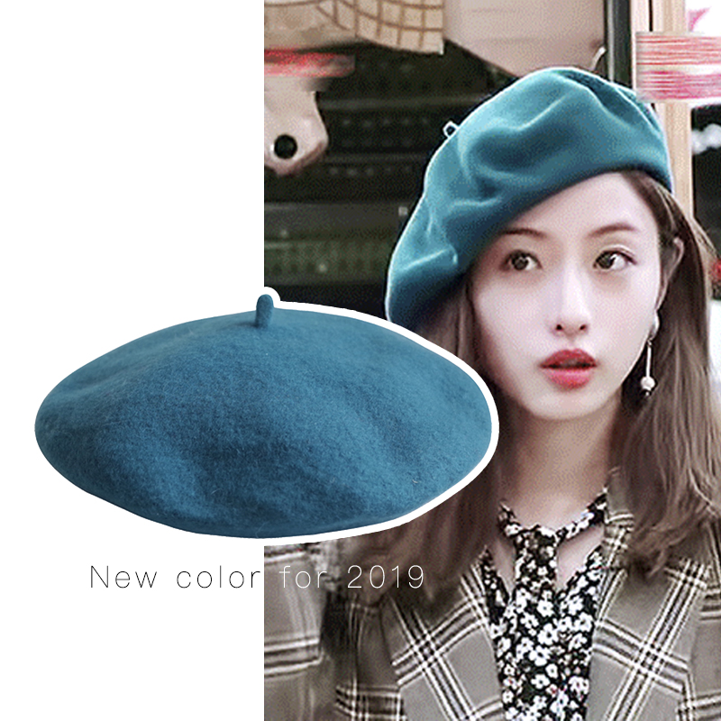 Limei Ishihara, the same Wool Beret from Spain